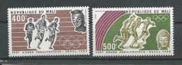 MALI Scott C534-C535 Yvert PA525-PA526 (2) ** Cote 9,00$ 1987 - Mali (1959-...)