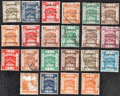 Palestine  1918 Occupation Anglo-Egyptienne  Lot De Timbres Neufs Et Oblitérés - Palestine