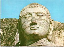 SRI LANKA : Ananda Gal Vihare (Temple) - Sri Lanka (Ceylon)