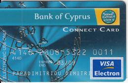 GREECE - Bank Of Cyprus(Schlumberger), Visa Electron, 01/04, Used - Geldkarten (Ablauf Min. 10 Jahre)