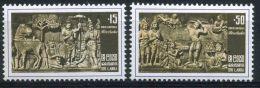 SRI LANKA ( POSTE ) :Y&T N°  497/498  TIMBRES  NEUFS  SANS  TRACE  DE  CHARNIERE , A  VOIR . - Sri Lanka (Ceylan) (1948-...)