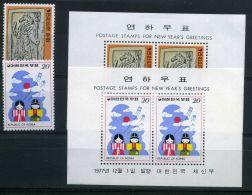 COREE DU SUD ( POSTE/BLOC ) :Y&T N°  972/973 + BLOC 298/299  TIMBRES  NEUFS  SANS  TRACE  DE  CHARNIERE , A  VOIR . - Korea, South