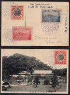 EMPEREUR YOSHIHITO / 1915 COURONNEMENT - CORONATION SERIE COMPLETE SUR CARTE POSTALE (ref LE2017) - Lettres & Documents