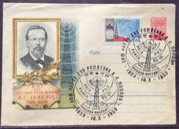 RADIO   RUSSIA URSS BIGLIETTO POSTALE PUBBLICITARIO  ONDE RADIO  CON ANNULLO SPECIALE - Francobolli