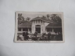 Cpa  Conakry  La Salle Des Fêtes - French Guinea