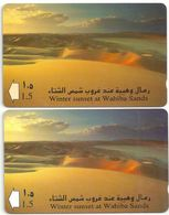 Oman - Winter Wahiba Sands, 2 Serial Variations 29OMNR (O-Ø), 1996, Both Used - Oman