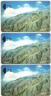 Oman - Pride, Mountain Range - 3 Serial Variations 29OMNV, 1996, All Used - Oman