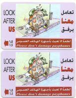 Oman - Look After Us, Payphone Damage, 2 Serial Variations 31OMNP (O-Ø), 1997, Both Used - Oman