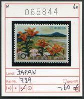 Japan - Japon - Nippon - Michel 729 - ** Mnh Neuf Postfris - 1926-89 Empereur Hirohito (Ere Showa)