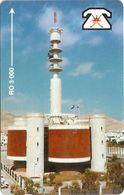 Oman - T.C.C Building (white Value - 4th Definitive) 5OMNB - 1990, 160.000ex, Used - Oman