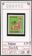Japan - Japon - Nippon - Michel 1002 A - ** Mnh Neuf Postfris - 1926-89 Empereur Hirohito (Ere Showa)