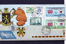 Corée : Lettre : Poste Aérienne. - Corée (...-1945)