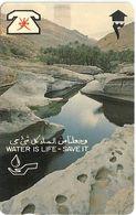 Oman - Water Is Life - Still River - 4OMNA - 1990, 209.900ex, Used - Oman