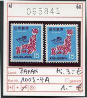 Japan - Japon - Nippon - Michel 1003-1004 A - ** Mnh Neuf Postfris - 1926-89 Empereur Hirohito (Ere Showa)