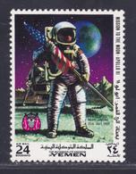 YEMEN ROYAUME AERIENS N°   93 ** MNH Neuf Sans Charnière, 1 Valeur, TB (D4718) Cosmos, Apollo 11 - Yémen
