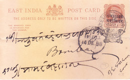 BRITISH INDIA - 1898 QUEEN VICTORIA QUARTER ANNA OFFICIAL POST CARD OVERPRINTED FOR GWALIOR STATE, USED FOR BOMBAY - Gwalior