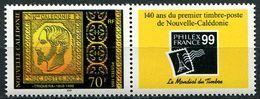 Nelle Calédonie, N° 799** Y Et T Avec Vignette - Nuevos