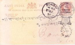 BRITISH INDIA - 1896 QUEEN VICTORIA QUARTER ANNA OFFICIAL POST CARD OVERPRINTED FOR GWALIOR - MANDSAUR RAILWAY STATION - Gwalior