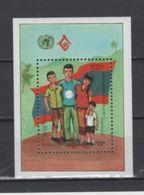 (S1655) LAOS, 1994 (International Year Of The Family). Souvenir Sheet. Mi # 1427 (Block 151). MNH** - Laos
