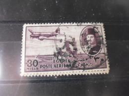 EGYPTE   YVERT N° POSTE AERIENNE 36 - Poste Aérienne