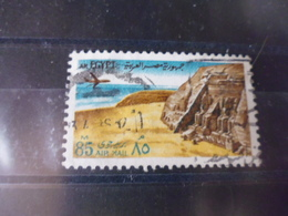EGYPTE   YVERT N° POSTE AERIENNE 133 - Poste Aérienne