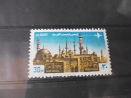 EGYPTE   YVERT N° POSTE AERIENNE 141 - Poste Aérienne