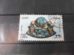 EGYPTE   YVERT N° POSTE AERIENNE 164 - Poste Aérienne