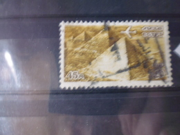 EGYPTE   YVERT N° POSTE AERIENNE 160 - Poste Aérienne