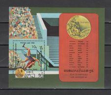 (S1679) LAOS, 1984 (Summer Olympic Games, Los Angeles'84). Souvenir Sheet. Mi # 717 (Block 100). MNH** - Laos