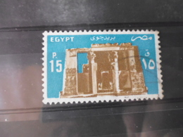 EGYPTE   YVERT N° POSTE AERIENNE 171 - Poste Aérienne