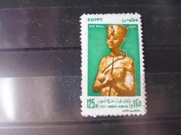 EGYPTE   YVERT N° POSTE AERIENNE 269 - Poste Aérienne