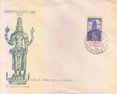 INDIA - FIRST DAY COVER 15.08.1949 - ARCHAEOLOGICAL SERIES - 3 1/2 ANNAS, BODH GAYA TEMPLE - 1950-59 Republic