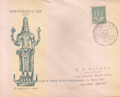 INDIA - FIRST DAY COVER 15.08.1949 - ARCHAEOLOGICAL SERIES - 9 PIES - TRIMURTI - COMMERCIALLY USED - 1950-59 République