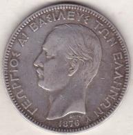 GRECE . 5 DRACHMAI (drachmes ) 1876 A. GEORGE I .ARGENT - Greece