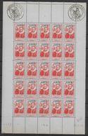 ALGERIE - YVERT N° 248 **  - FEUILLE COMPLETE JOURNEE Du TIMBRE 1946 Avec COIN DATE - Algérie (1924-1962)