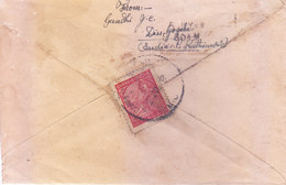 PORTUGUESE INDIA - 1940 COMMERCIAL COVER SENT TO RAJKOT, BRITISH INDIA WITH CENSOR MARKING, - Portuguese India