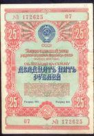 Russia U.S.S.R. CCCP 25 Rouble 1954 XF  - State Loan Bond (Obligation) - Russie