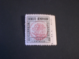 MESSICO MEXICO MEXIQUE Мексика 1931 Fond Burelè Bleu MNH - Mexico
