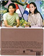 INDONESIA INDONESIEN  INDONESIE - IND P 474- P 470  Atiek And Rachel - MINT RRR - Indonesia