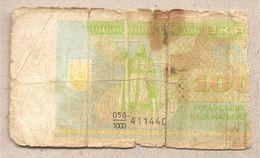 Ucraina - Banconota Circolata Da 10000 Karbovanets P-94a- 1933 - Ucraina