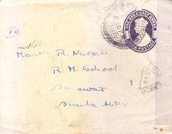 BRITISH INDIA - 1945 KING GEORGE V OFFICIAL POSTAL STATIONERY ENVELOPE - FIELD CENSOR NO. 266 MARKING, POSTED AT SANAWAR - 1936-47 King George VI