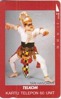 INDONESIA - Tari Hanoman Dance, Tirage 80000, 05/92, Used - Indonesia