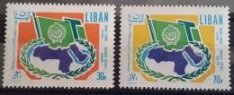 11 Lebanon 1971 Mi 1112-1113 25th Anniv Arab Leage - Complete Set MNH - Map - Flag - Lebanon
