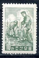NORTH KOREA (DPRK) 1961 305 Day Of Restoration - Korea, North