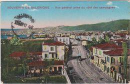 Grèce : SALONIQUE  : Vue - Greece