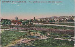 Grèce : SALONIQUE  : Vue  Coté  Caserne - Greece