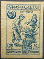 Azerbaijan 1921 MNH Blacksmiths BOTH SIDE PRINT THIN PAPER - Azerbaïjan