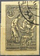 Azerbaijan 1921 USED Blacksmiths - Azerbaïjan