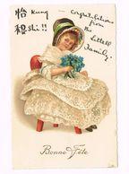 Bonne Fête - Cartes Postales