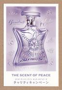 CC Carte Parfumée BOND No9 'SCENT Of PEACE' Perfume Card JAPAN [15 X 10] - Modern (from 1961)